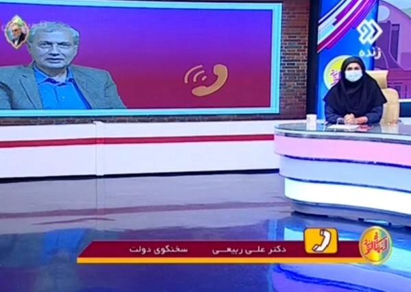 سخنگوی دولت: شناسایی افراد مرتبط با ترور فخریزاده توسط وزارت اطلاعات