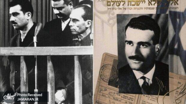 الی کوهن جاسوس اسرائیلی