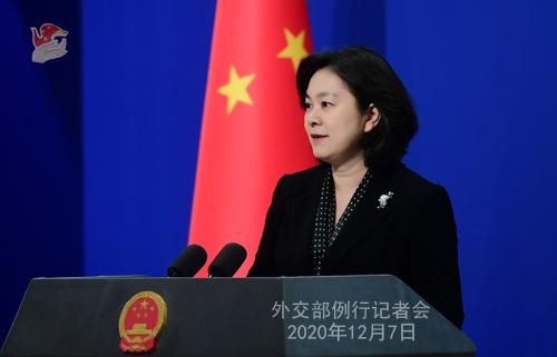 چین: برجام همه مشکلات منطقه را حل نمیکند/ کانال مذاکره چندجانبه در منطقه ضروری است