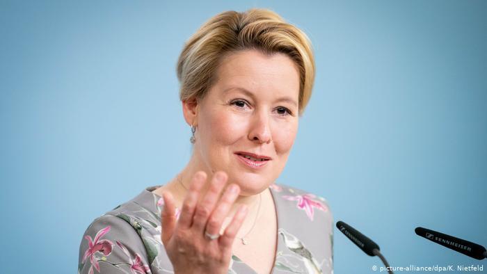 طرح دولت آلمان: الزام حضور زنان در هیات مدیره شرکت ها
