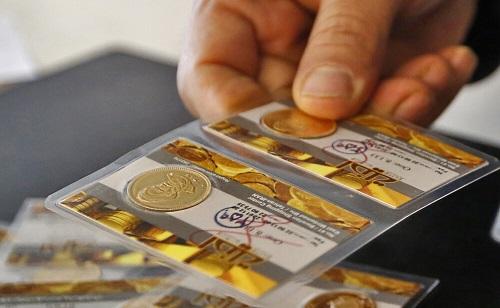 کاهش300 هزار تومانی قیمت سکه