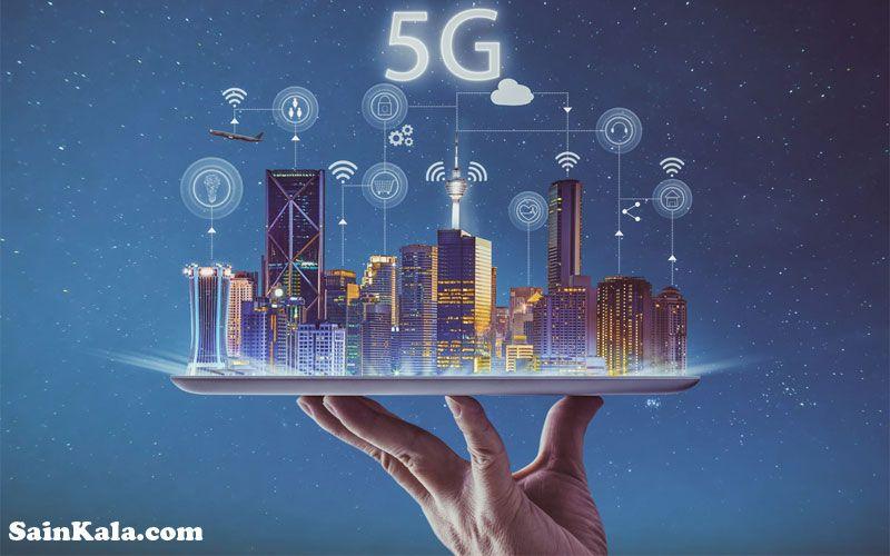 تکنولوژی 5G و کاربرد آن در زندگی ما از دیدگاه صائین کالا