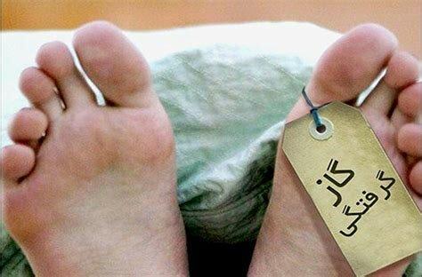 فوت ١٠١ نفر بر اثر گازگرفتگی از ابتدای مهرماه