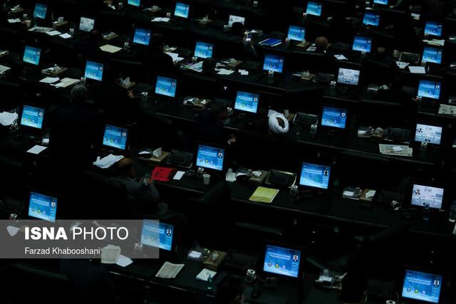 طرح اصلاح ساختار بودجه در مجلس تصویب شد