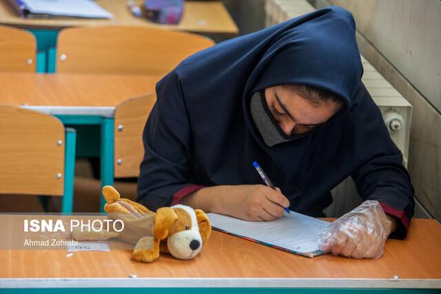 اعلام نحوه برگزاری امتحانات دیماه تمامی مقاطع تحصیلی
