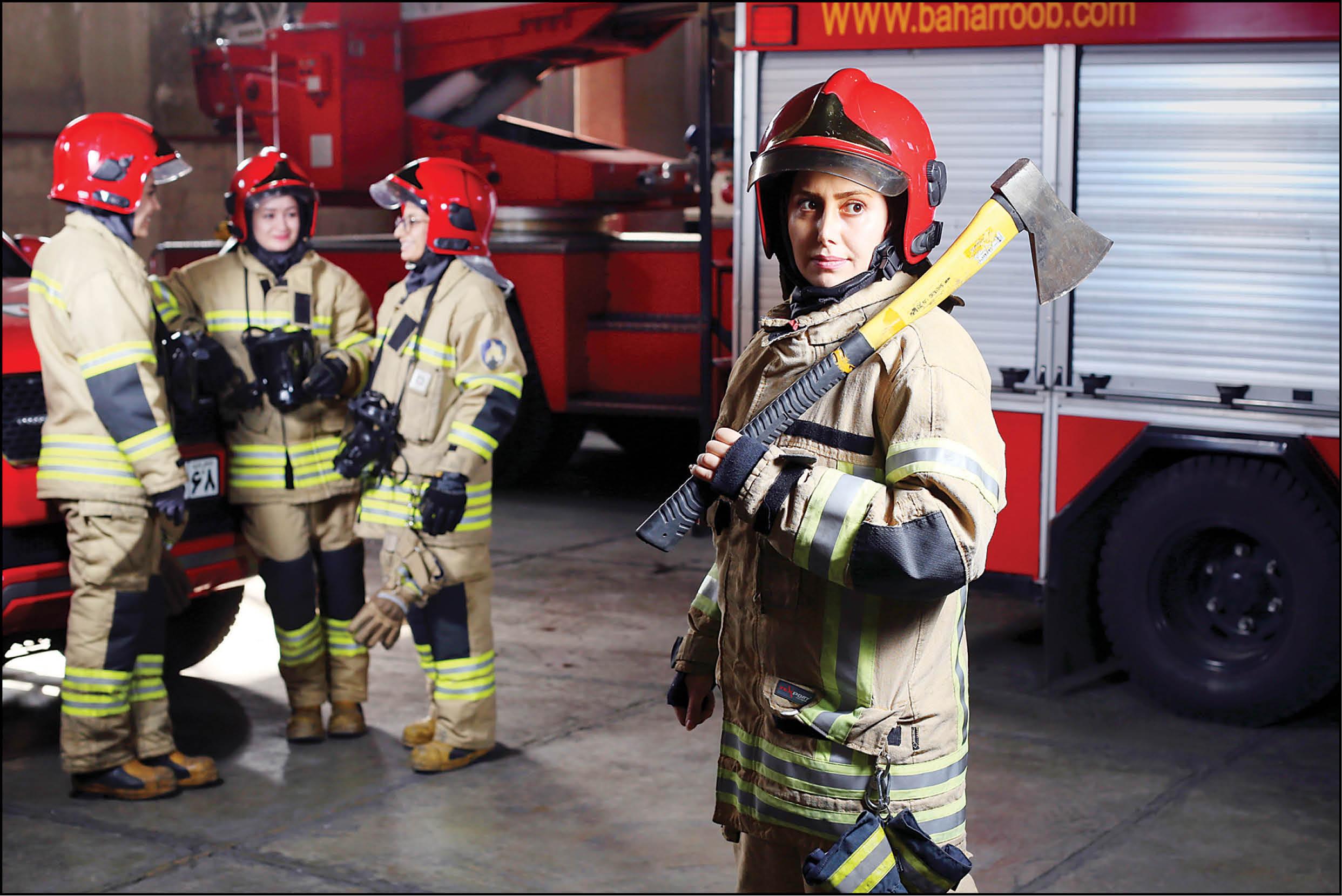 ایستگاه زنان آتشنشان