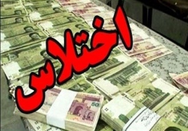 اذربایجان شرقی/ بازداشت کارمند بانک به اتهام برداشت از حساب مشتریان