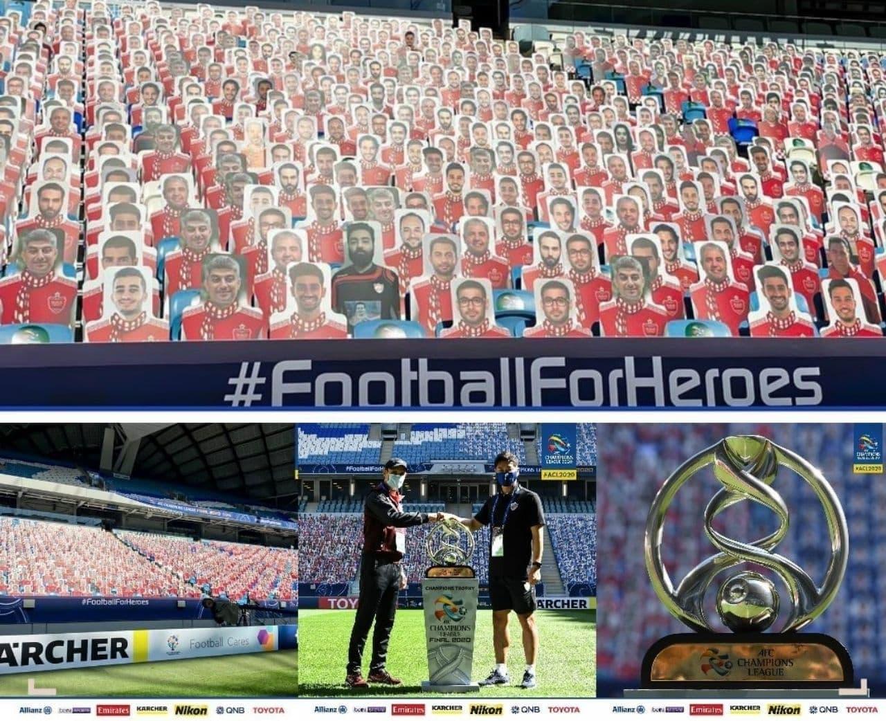 حضور ماکتی طرفداران پرسپولیس در فینال (عکس)