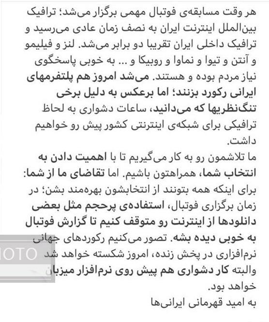 آذریجهرمی: بخاطر تنگنظریها، ساعات دشواری به لحاظ ترافیک شبکه اینترنت خواهیم داشت