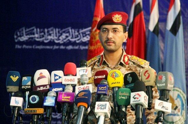 حمله انصارالله یمن به تاسیسات نفتی آرامکو در عربستان