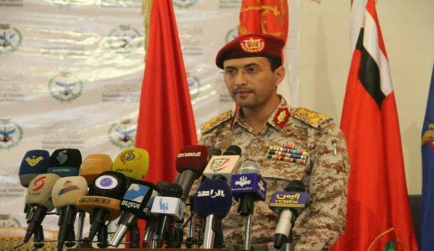 حمله موشکی حوثیهای یمن به تاسیسات نفتی عربستان سعودی