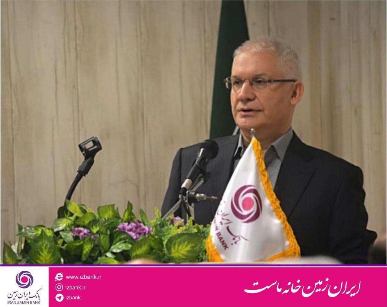 پیام مدیرعامل بانک ایران زمین به مناسبت روز پرستار