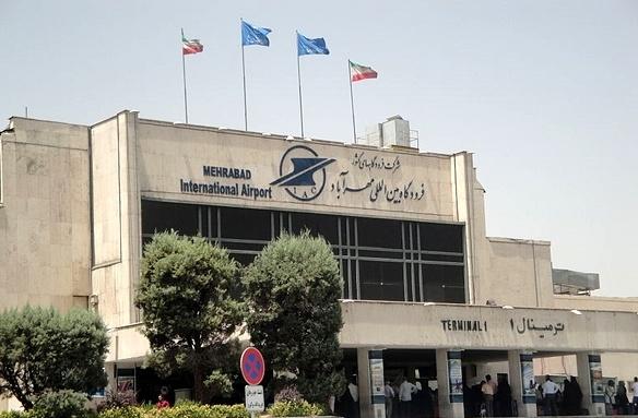 فرودگاه مهرآباد: مسافران قبل از عزیمت، کسب اطلاع کنند