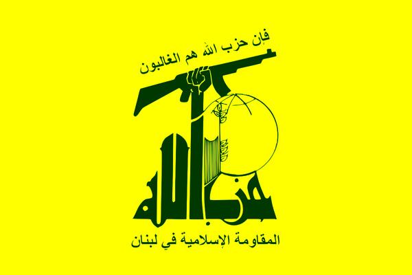 بیانیه حزبالله لبنان در پی ترور محسن فخری زاده