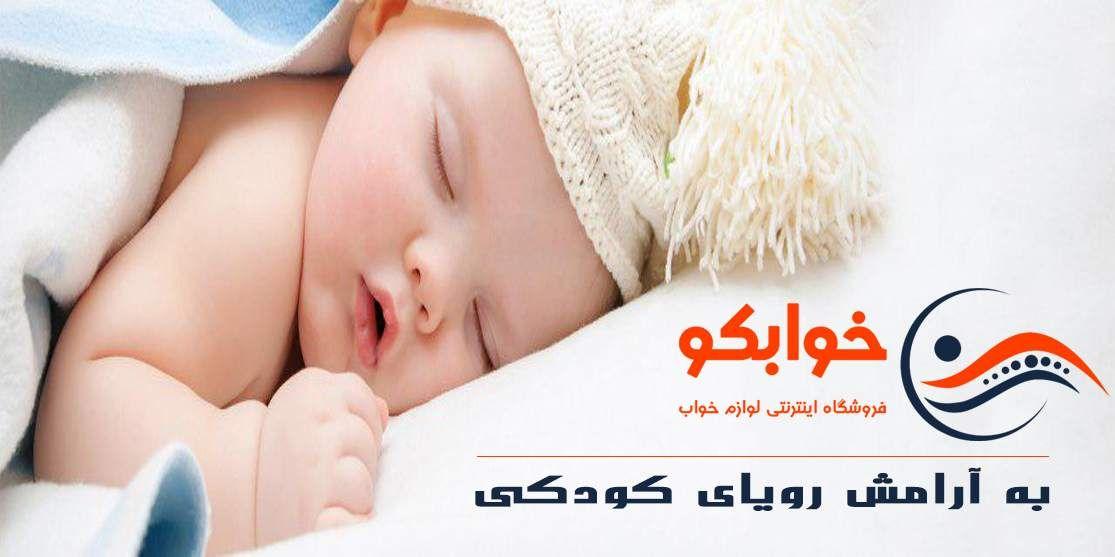 معرفی بهترین برند های تشک در ایران