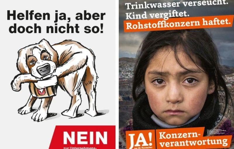 مردم سوئیسی قانون تعیین میکنند/ کمپانیهای تجاری مسئول سوء استفاده کاری