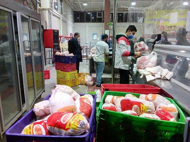 قیمت گوشت، مرغ، میوه وتره بار در میادین
