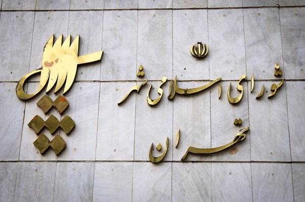 نامگذاری خیابان صنایع تهران به نام شهید فخریزاده