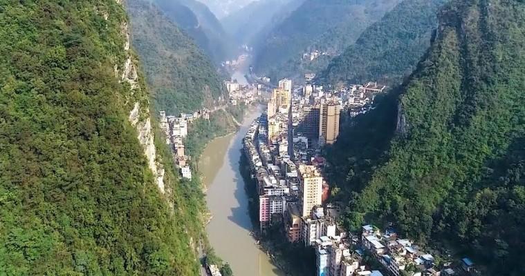 باریکترین شهر جهان کجاست؟ (+عکس)