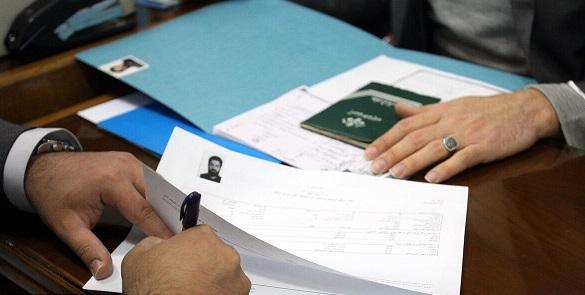 آغاز ثبت نام انتخابات میاندورهای مجلس خبرگان رهبری در تهران
