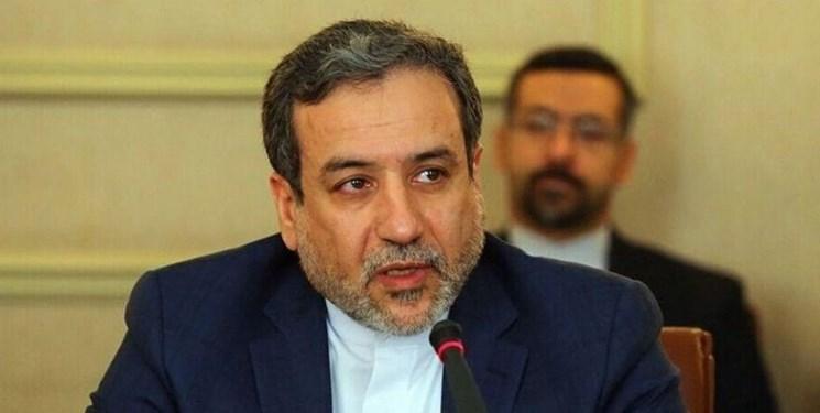 واکنش عراقچی به نشست کمیسیون برجام: اگر ببینیم طرفهای ما جدی نیستند کار را خاتمه میدهیم