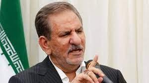 جهانگیری: ایران قادر است بحران های بزرگ را به خوبی مدیریت کند