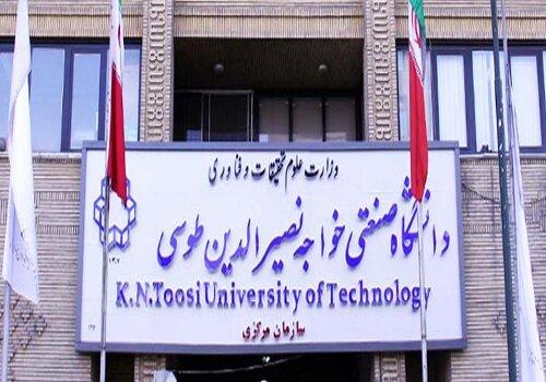 حضور دانشجویان در دانشگاه خواجه نصیر ممنوع شد