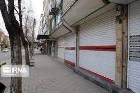 تعطیلی بازار طلا و جواهر تهران از شنبه به مدت 2 هفته