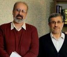احمدی نژاد و داوری