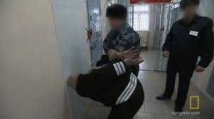 زندان دلفین سیاه در روسیه