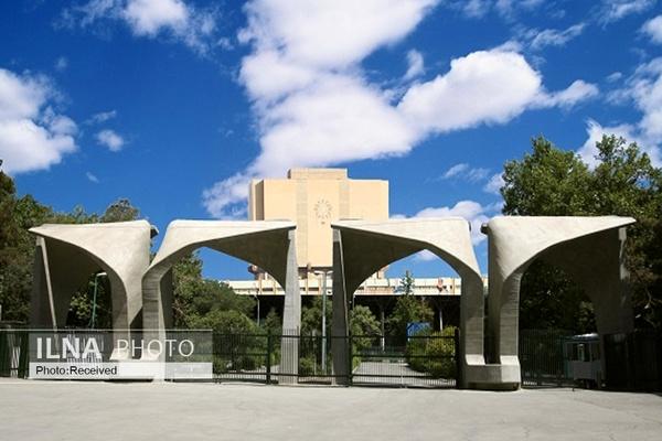 وضعیت قرمز کرونا، پذیرش دانشجو در دانشگاه تهران را متوقف کرد