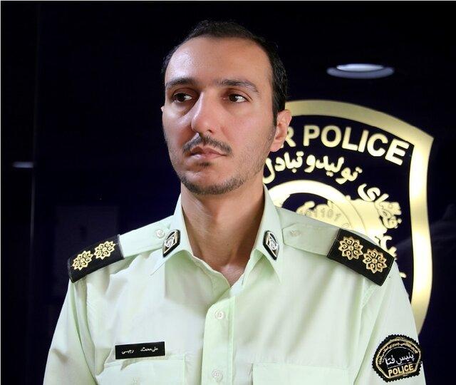 پلیس فتا: مراقب کلیکتان باشید