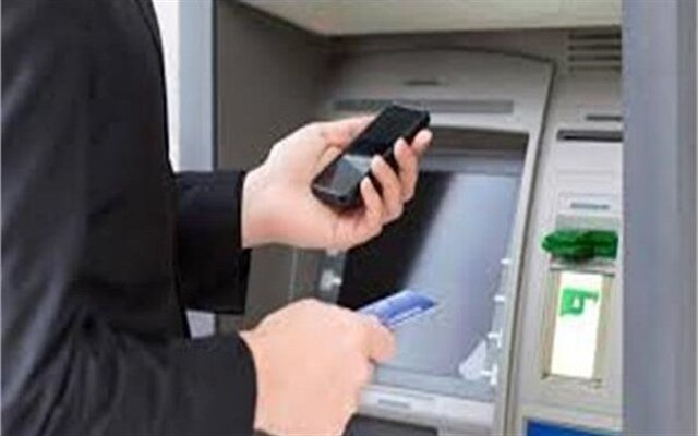 هزینه پیامک در بانکهای دولتی همان ۱۵ هزار تومان
