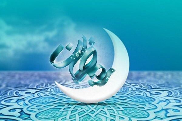 برخی کشورها سه شنبه را اول ماه رمضان اعلام کردند