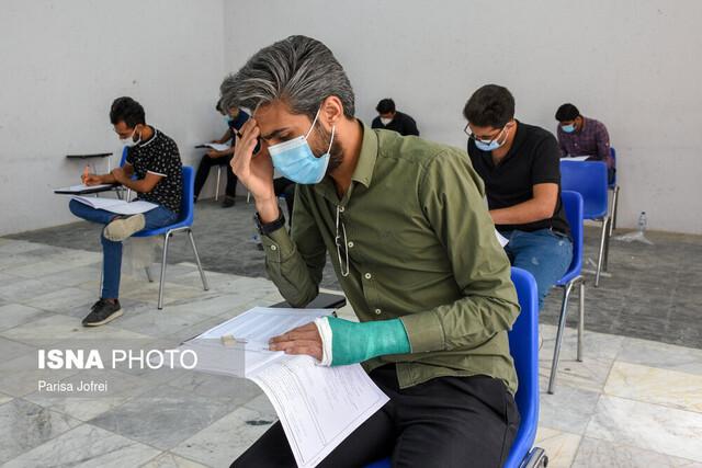 نتایج آزمون استخدامی آموزش و پرورش اعلام شد/بیش از 22 هزار نفر پذیرفته شدند