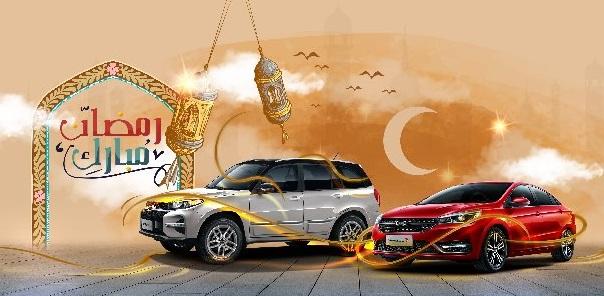 آغاز کمپین ویژه مدیران خودرو با فرارسیدن ماه مبارک رمضان