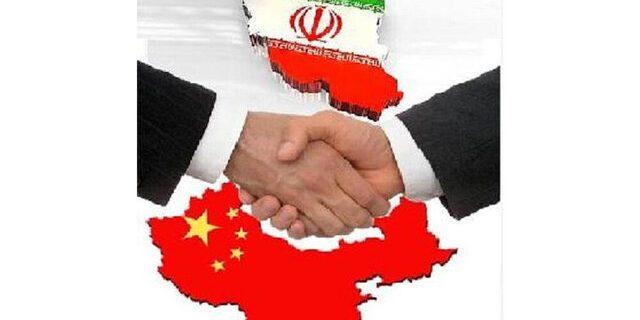 سند راهبردی ایران – چین