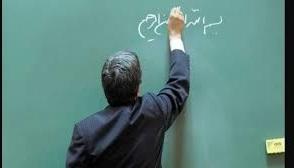 تجمع معلمان جدید مقابل مجلس/ از رتبهبندی بیبهرهایم