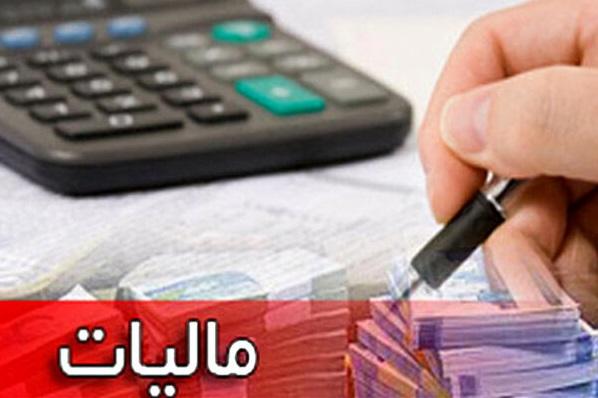 جزئیات شناسایی لوکس نشین ها برای دریافت مالیات