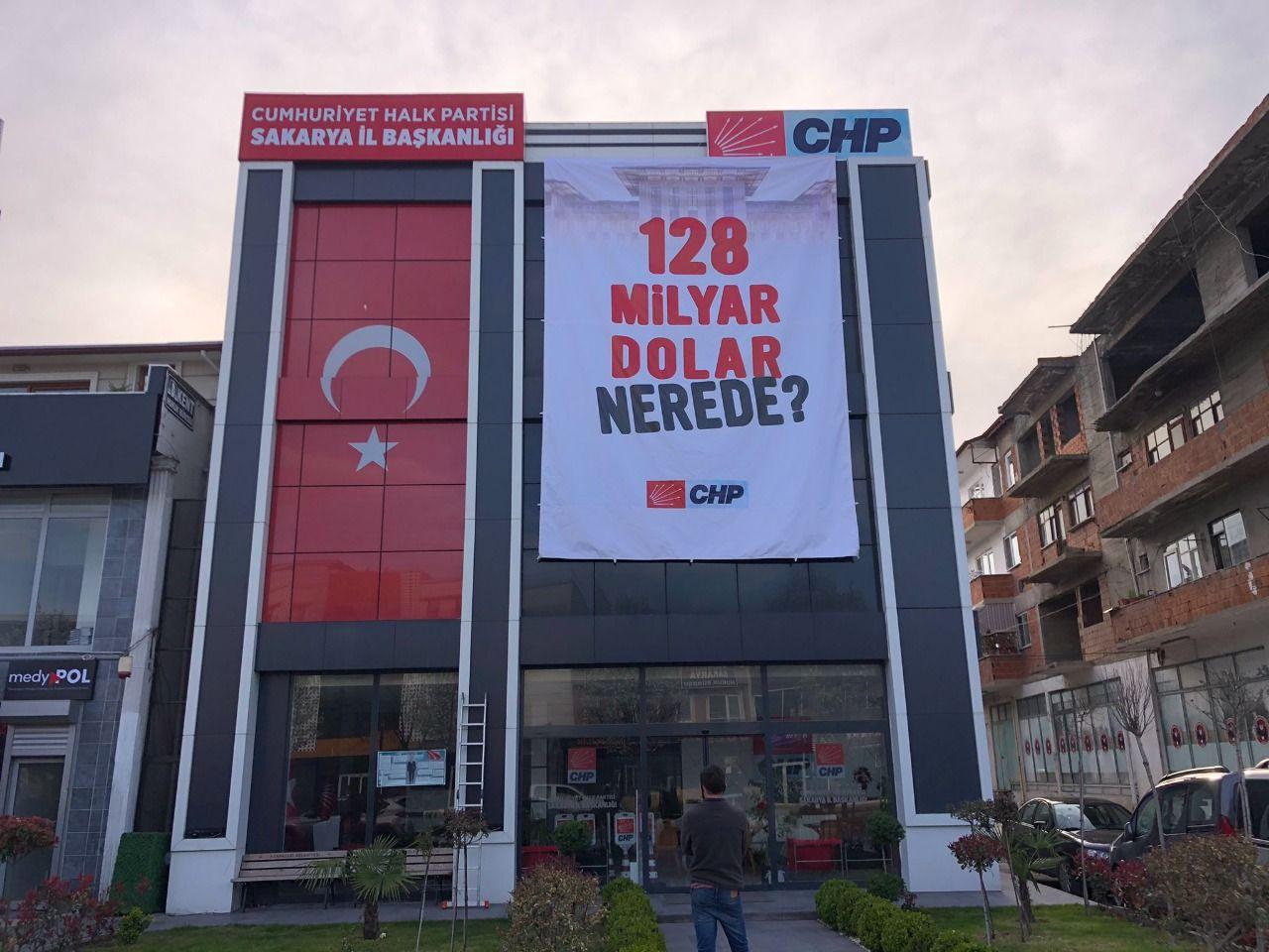 ترکیه: 128 میلیارد دلار کجاست؟ (+عکس)