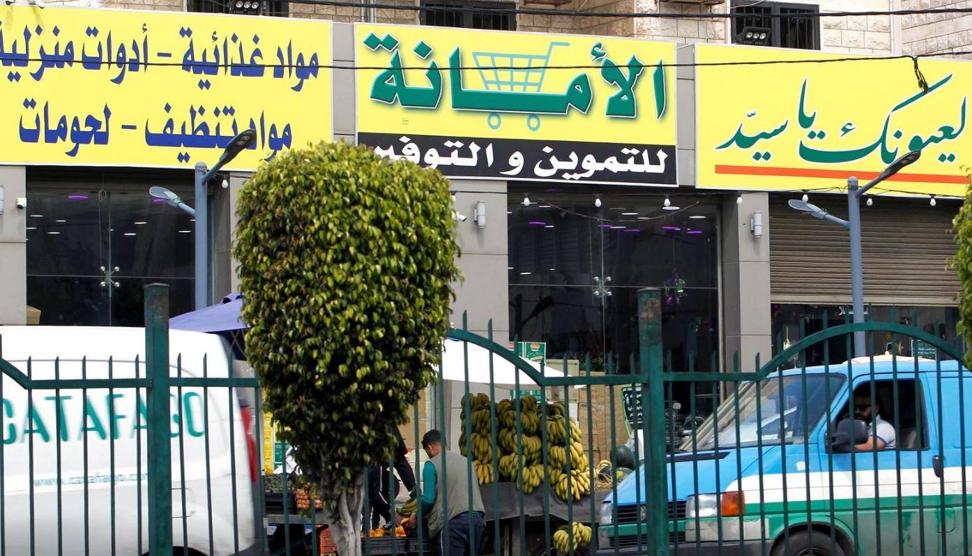 محصولات ایرانی در فروشگاههای زنجیرهای حرب الله لبنان