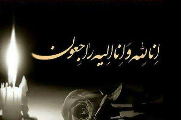 درگذشت دانشجوی نخبه دانشگاه صنعتی شریف