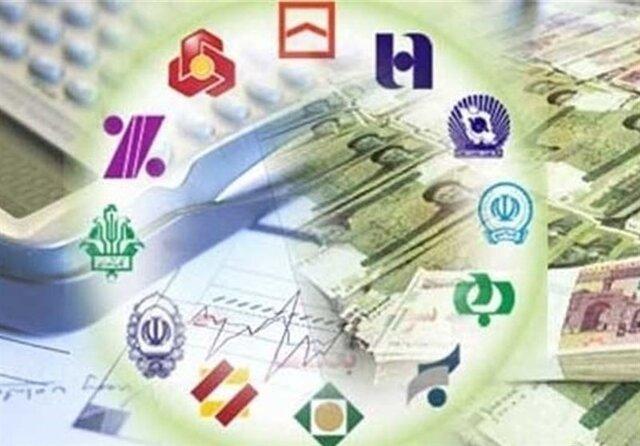 بانک مرکزی: بانکها تا ۱۰ درصد میتوانند سهامدار باشند