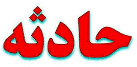 ۶ کشته در آتشسوزی کارگاه مبلسازی در پردیس تهران