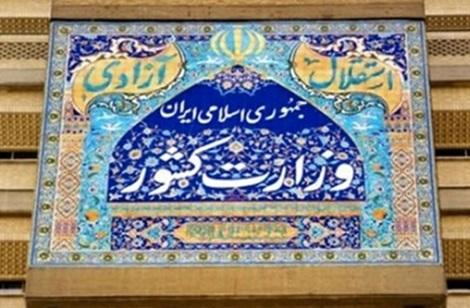 موافقت وزیر کشور با تغییر تقسیماتی در استان تهران