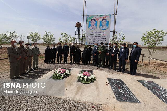 مزار محیط بانان زنجان