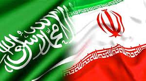 عربستان و ایران