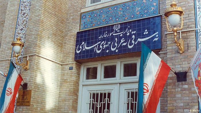 انتقاد وزارت خارجه ایران از برخورد پلیس انگلیس: