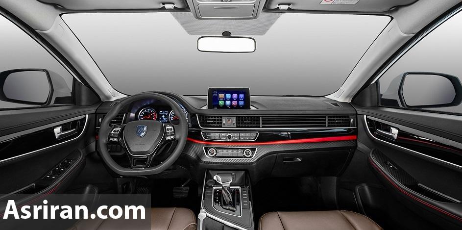اعلام شرایط فروش جدید خودرو کراس اوور