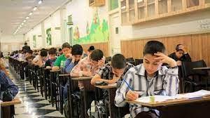 تمدید مهلت ثبتنام آزمون ورودی مدارس سمپاد